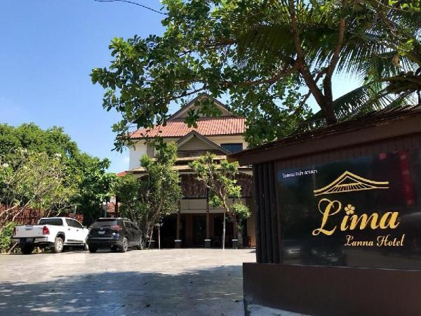 Lima Lanna Hotel Chiang Mai