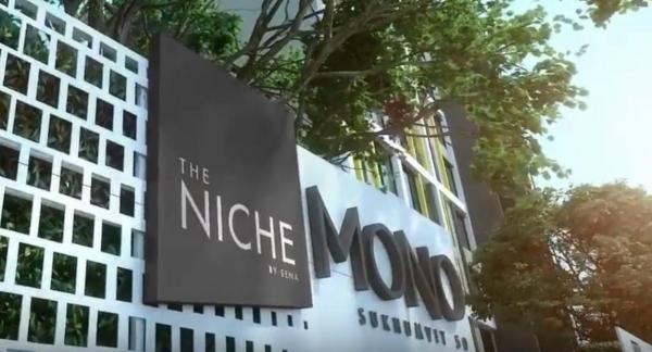 Niche Mono by ariva Bangkok