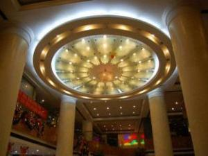 Guilin New Plaza Hotel