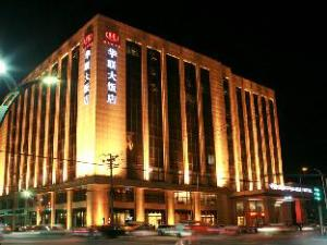 Yingkou Hualian Hotel