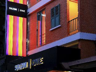 Silom One Hotel โรงแรมสีลมวัน