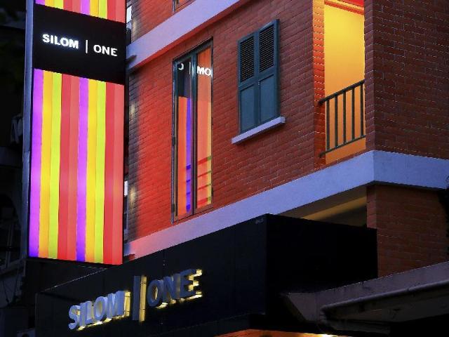 โรงแรมสีลมวัน – Silom One Hotel