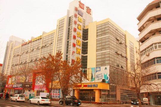 Home Inn Hotel Tianjin Dagang Yingxin Street