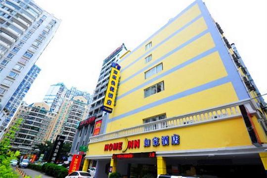 Home Inn Hotel Xiamen Changqing Road