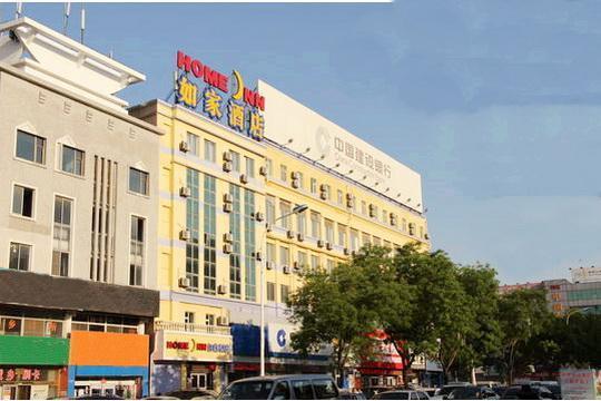 Home Inn Hotel Longkou Donglai Street
