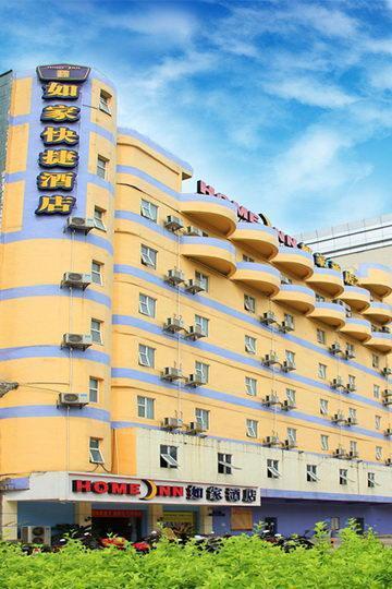 Home Inn Hotel Heyuan Railway Station