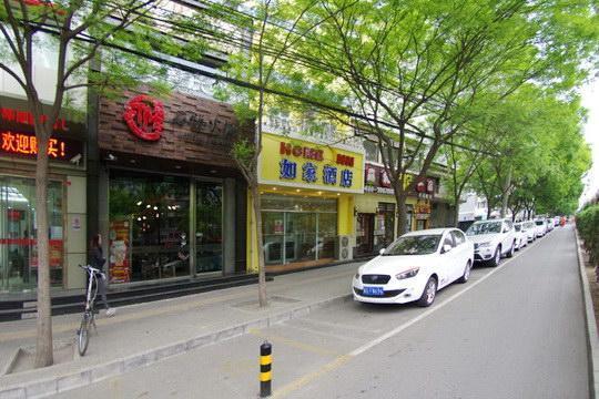 Home Inn Hotel Beijing Shaoyaoju Subway Station
