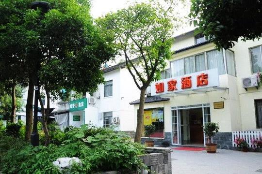 Home Inn Hotel Hangzhou West Lake Santaishan Road