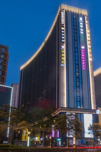 Home Inn Plus Xian Gaoxin 4Th Road