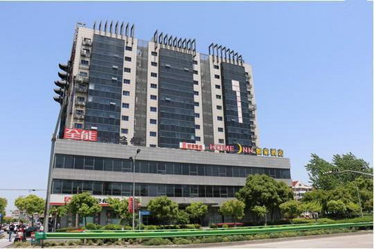 Home Inn Hotel Shanghai Zhangjiang Longdong Avenue