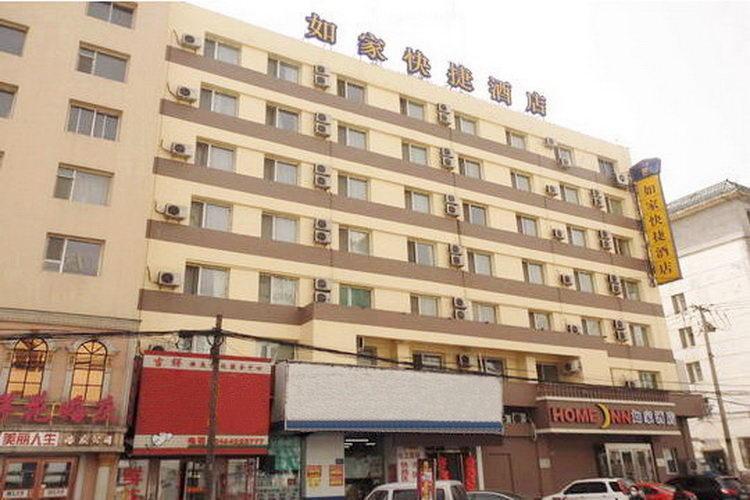Home Inn Hotel Jilin Shanghai Road