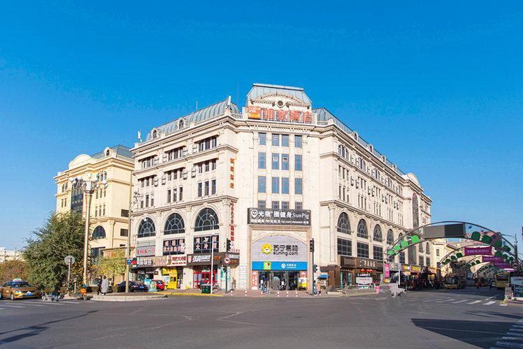 Home Inn Hotel Harbin Sophia Cathedral Central Avenue