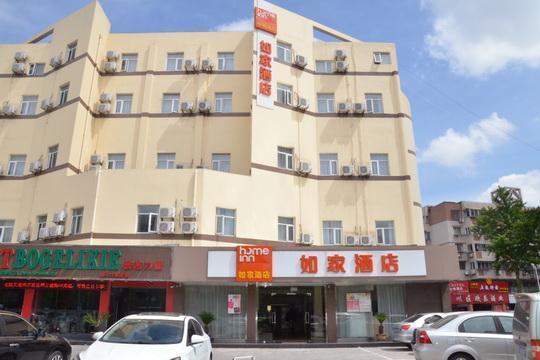 Home Inn Hotel Nantong Tongzhiou Shimin Square