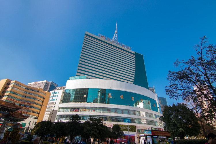 Fairyland Hotel Kunming Nanping Pedestrian Street