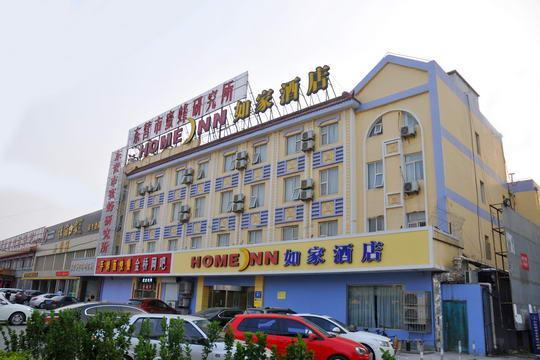 Home Inn Hotel Dongying West 2Nd Road