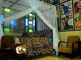 Omah Eling Guest House