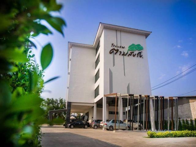 โรงแรมตามสบาย – Tamsabai Hotel