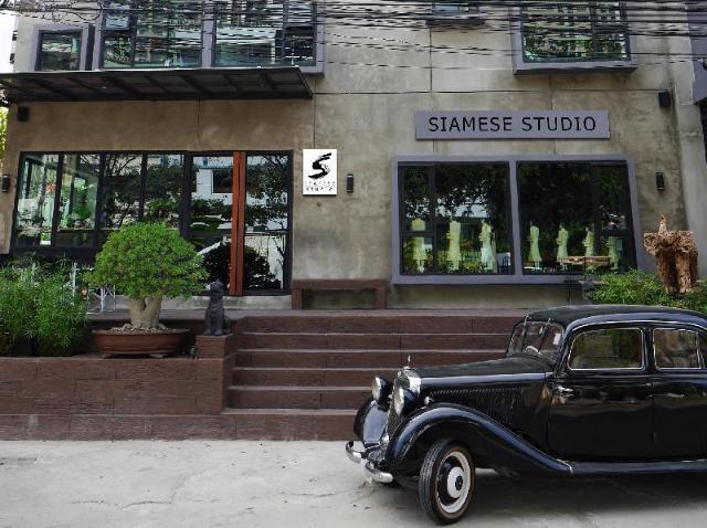 สยามมีส สตูดิโอ – Siamese Studio