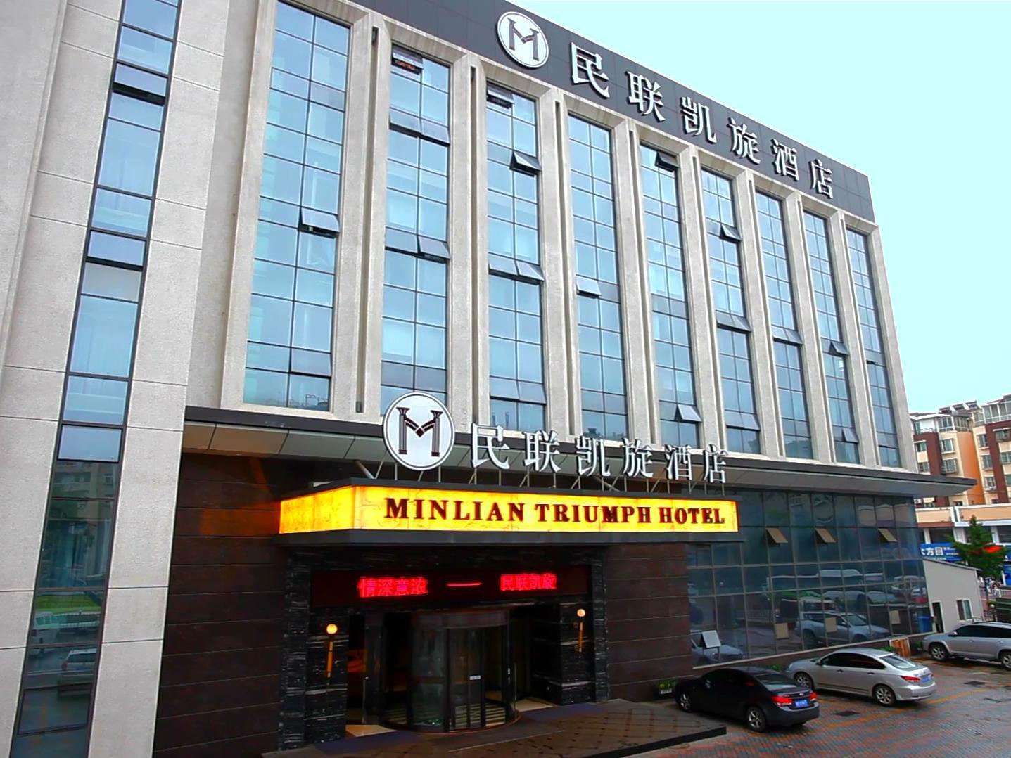 Qingdao Minlian Kaixuan Hotel
