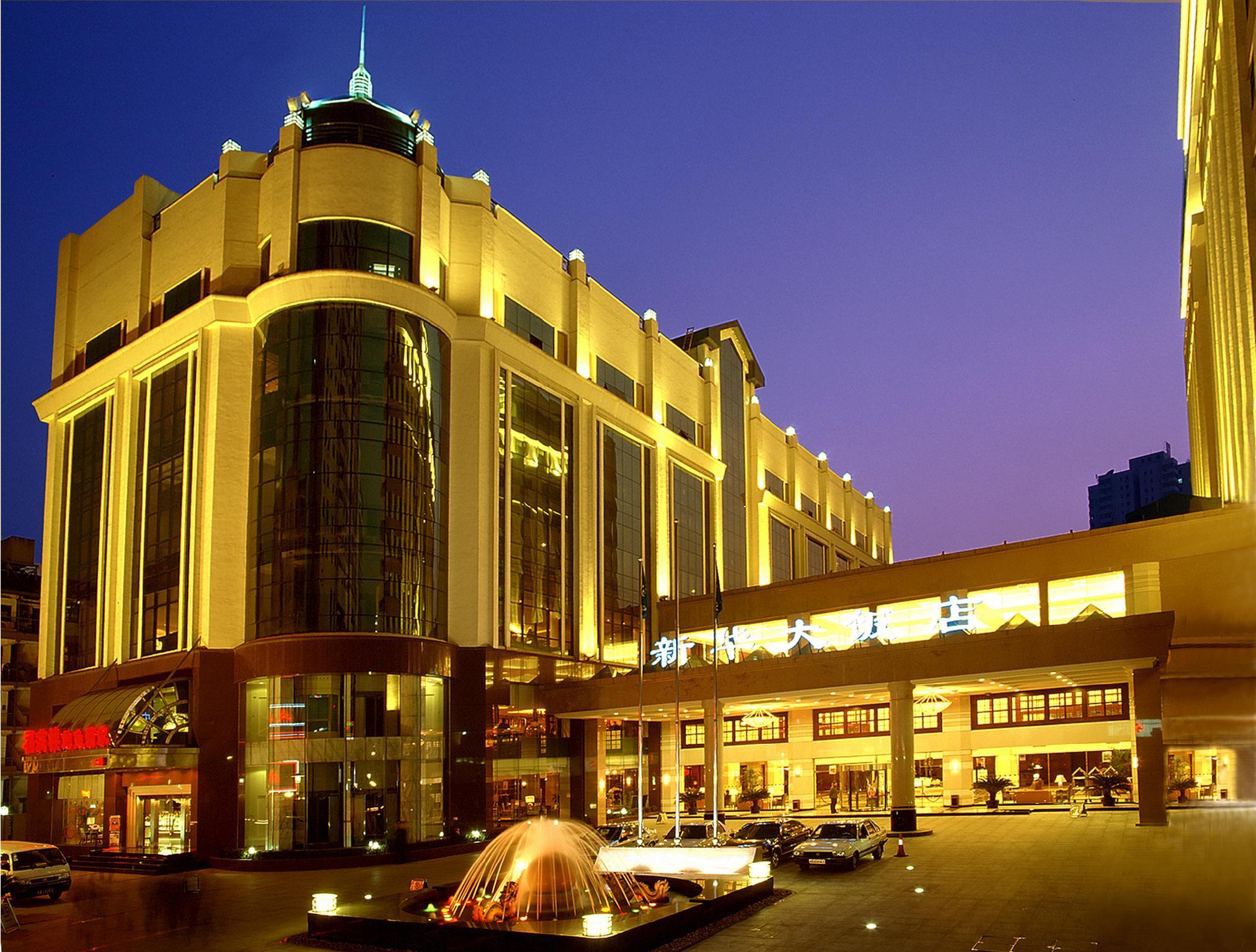 Wuhan Xinhua Hotel