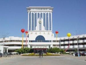 Yantai New Era Hotel