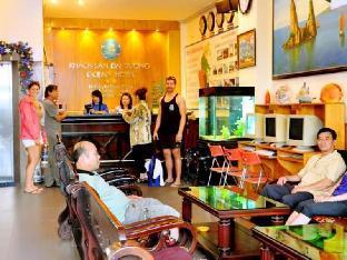 %name Ocean Hotel Nha Trang Nha Trang