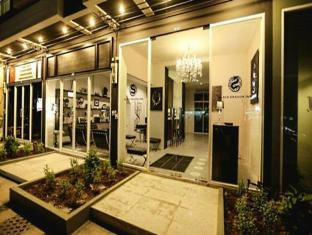 Black Dragon Inn - Phuket