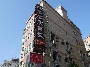 Jiaosi Hotspring Hotel