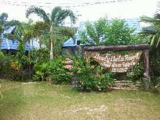 Lovely Lanta Resort เลิฟลี่ ลันตา รีสอร์ท