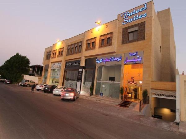 Bateel Suites Jeddah