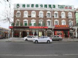 GreenTreeInnBeijingYanqingDistrict GaotaRoadExpressHotel