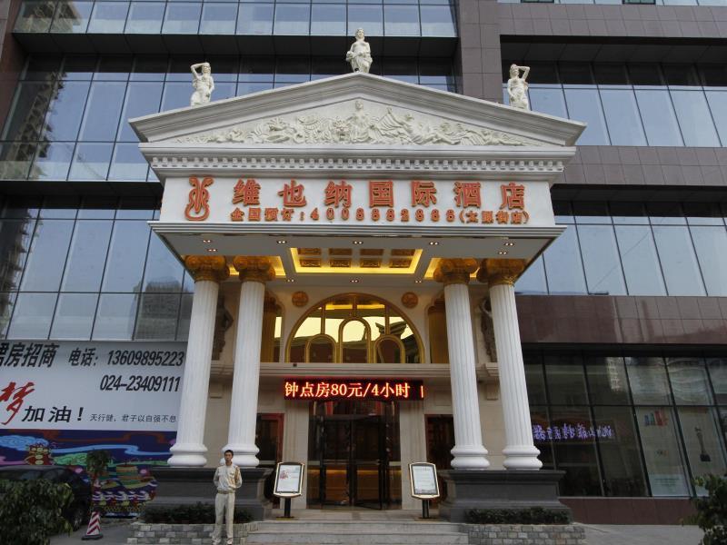 Vienna International Hotel Shenyang Railway Station Branch