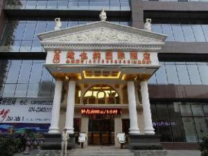 Vienna International Hotel Shenyang Railway Station Branch