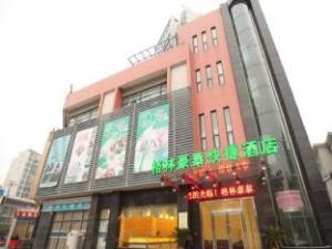 Greentree Inn Suzhou Wujiang Zhenze Town Zhennan Road Express Hotel
