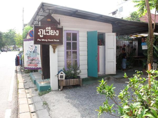 Phu Wiang Guesthouse Chiang Mai