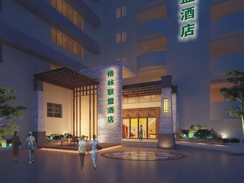 Greentree Alliance Shenzhen Mei Lin Hotel