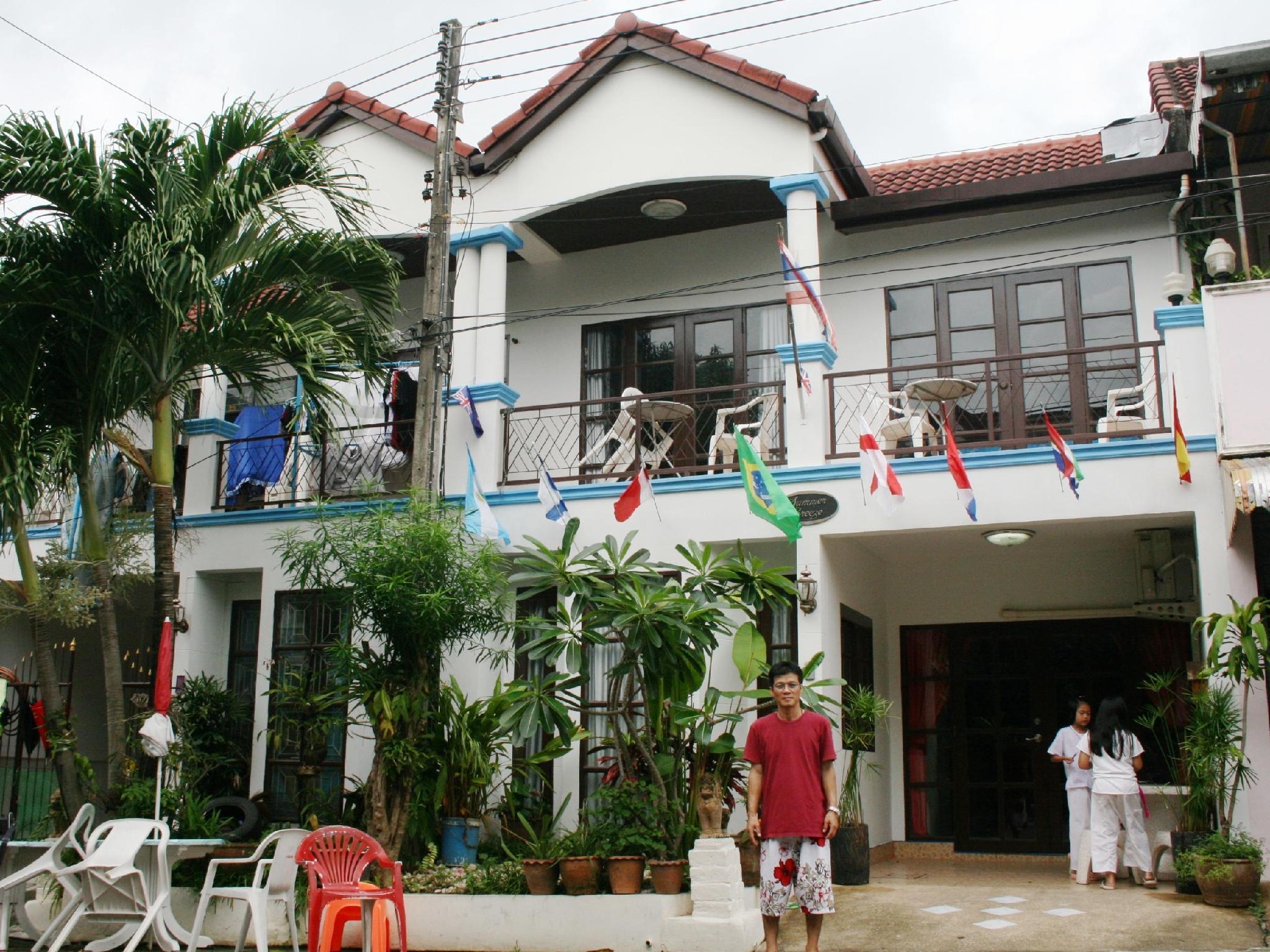 Summer Breeze Inn