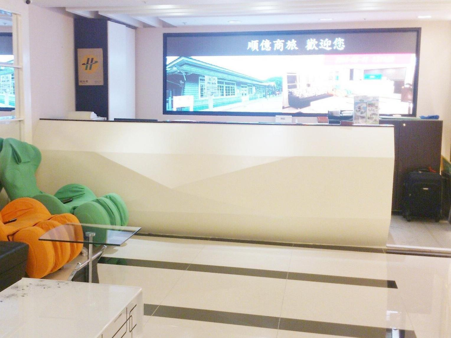 Shun Yi Business Hotel