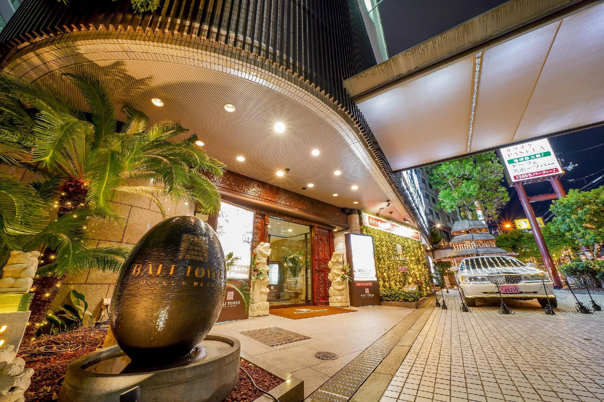 Hotel Bali Tower Tennoji