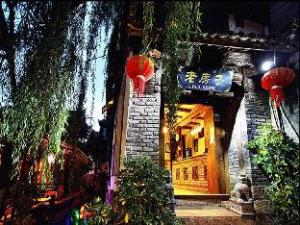 Lijiang Old House Inn