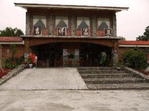 Jixiang Garden Hot Spring Hostel