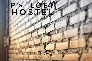 P's Loft Hostel พีส์ ลอฟต์ โฮสเทล
