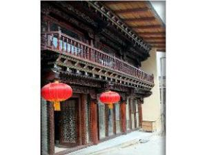 Shangri-La Zifeng Xuan Inn