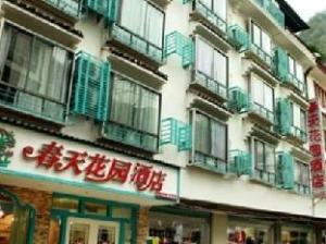 โรงแรม ยางชัว สปริง การ์เดน (Yangshuo Spring Garden Hotel)