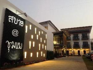 Sabai @ Chumphae Hotel