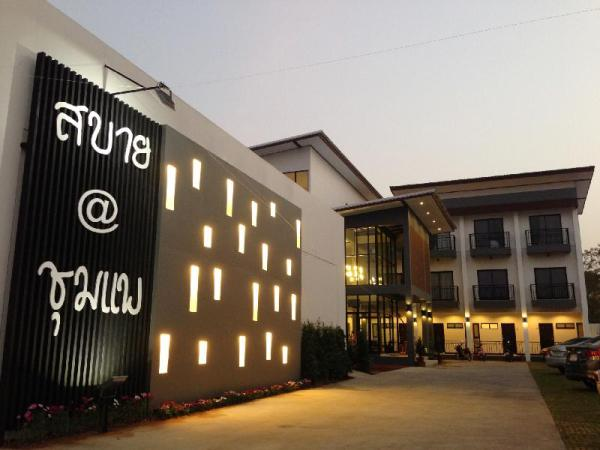 Sabai @ Chumphae Hotel Chum Phae