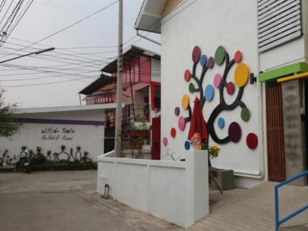 Na Rak O Resort Chiang Rai