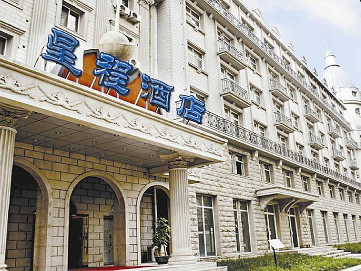 Starway Hotel Beijing West Railway Station