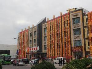 Home Inns Shanghai Hunan Road Kangqiao Hotel