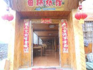 Guilin Longji Tianti Hotel